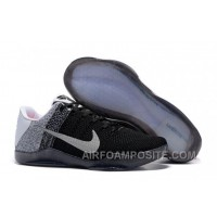 Nike Kobe XI Elite GCR Great Career Recall 885869 070 Hot