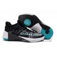Nike Hyperdunk 2015 Low Paul George YDCGG