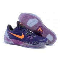 Nike Zoom Kobe Venomenon 5 Basketball Shoes Purple Orange 815757-585 New
