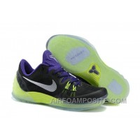 Nike Zoom Kobe Venomenon 5 Basketball Shoes Black Purple Volt New