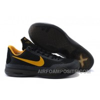 Nike Kobe X 10 EM XDR Away Black Gold New