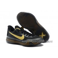 Nike Kobe X 10 Away Black Gold New
