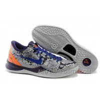 Discount Nike Kobe 8 Mine Grey