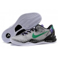 Discount Nike Kobe 8 System Christmas Pack Snake Grey