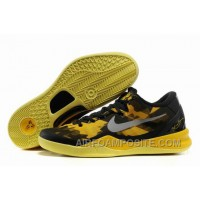 854-215553 Nike Zoom Kobe 8 VIII Shoes Official Black Yellow New Arrival