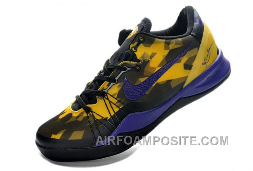official photos 48b5a 4c2bc For Sale Nike Kobe 8(VIII) Elite Purple Gold