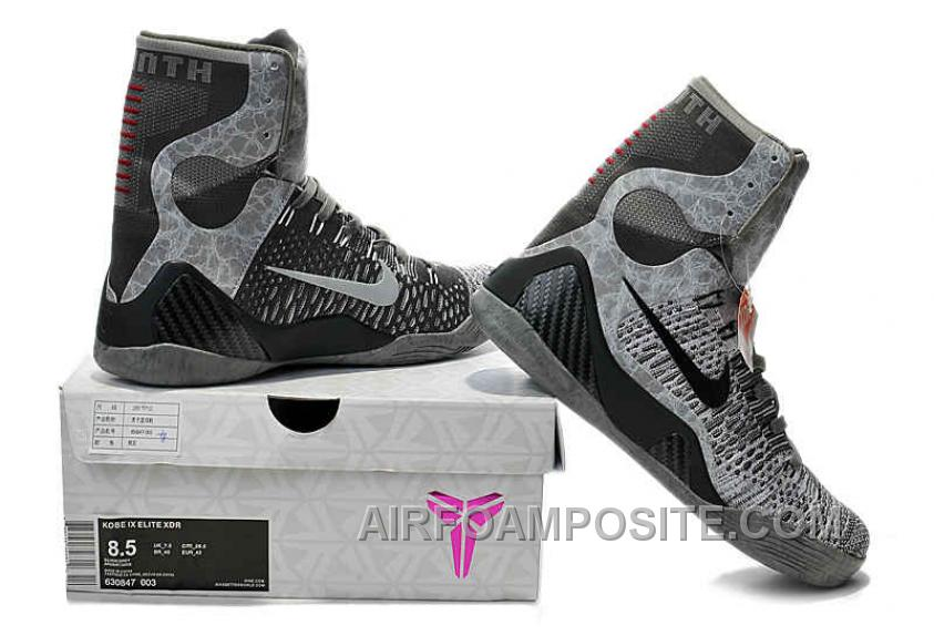 Discount Cheap Nike Kobe 9 Elite Shoes
